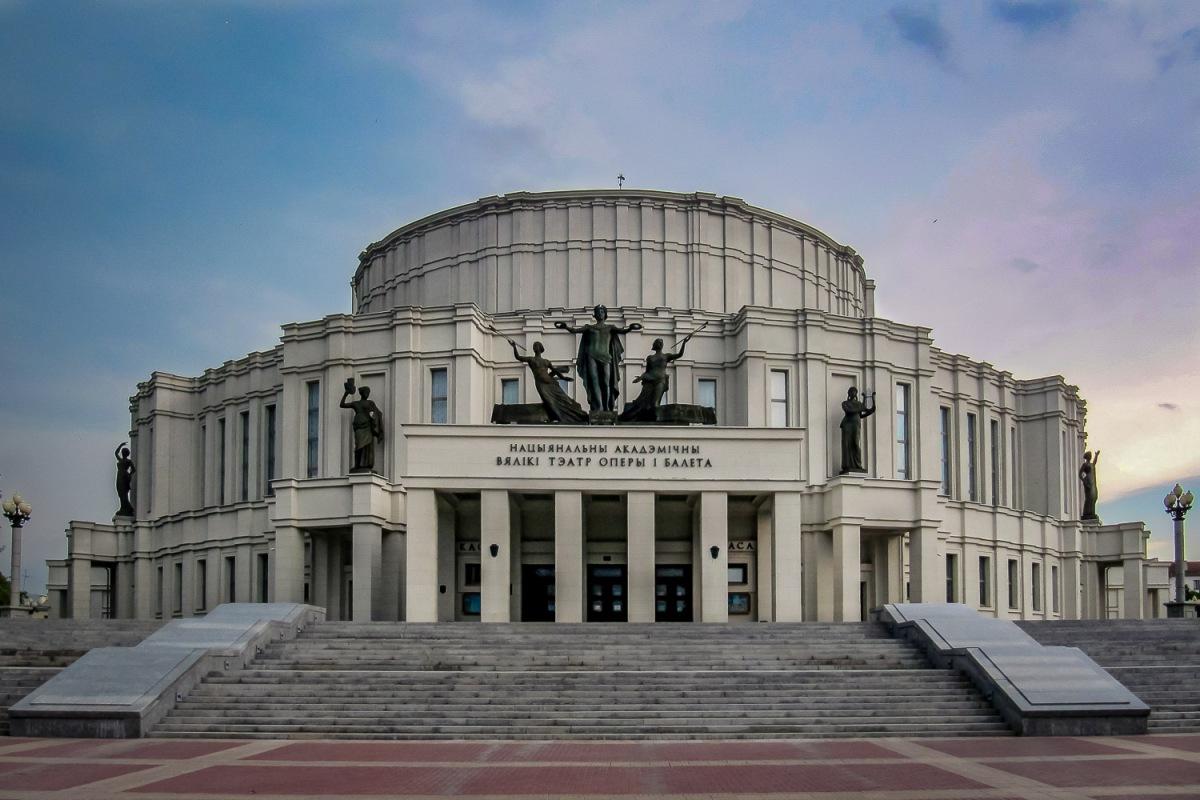 The Opera House, Minsk, Belarus.