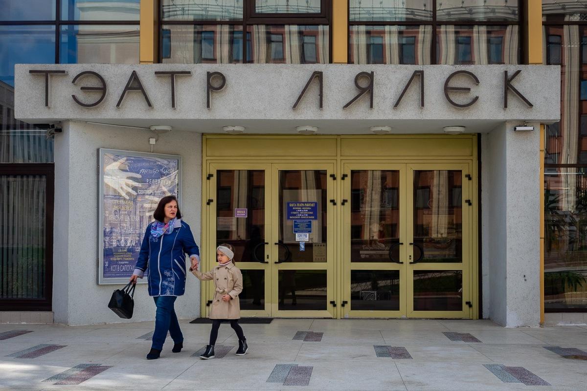 A city theatre, Minsk, Belarus.