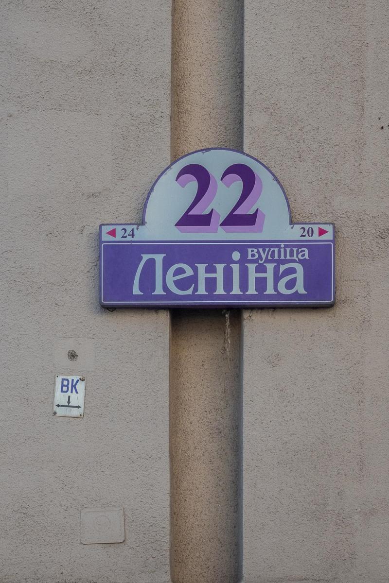 Lenin Street, Minsk, Belarus.