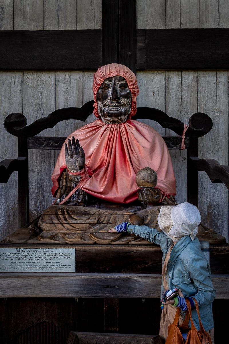 Tōdai-ji, Nara, Japan.
