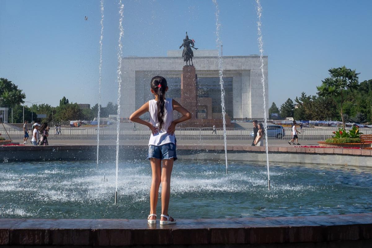 Ala-Too Square, Bishkek, Kyrgyzstan,