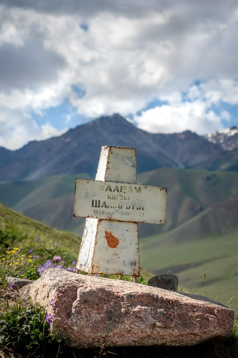 Tian Shan mountains, Kyrgyzstan.