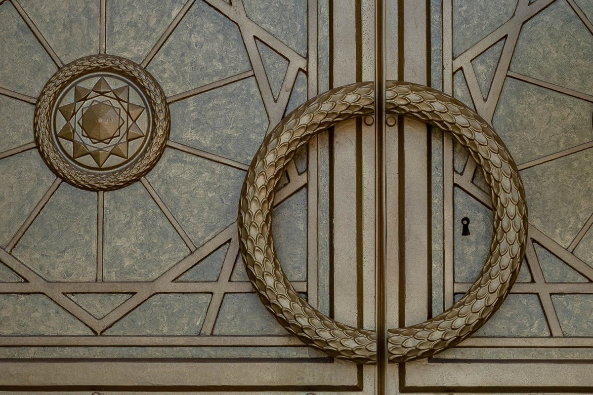 Decoration at the gate to the National Museum, Ashgabat, Turkmenistan.