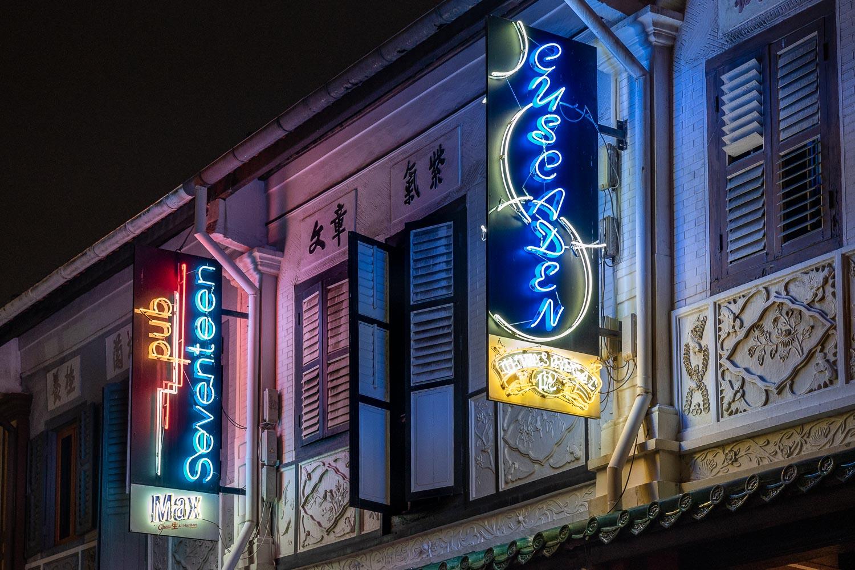 Travelgrapher.com-Inspire-Singapore-Duxton-Hill-Neon-Lights