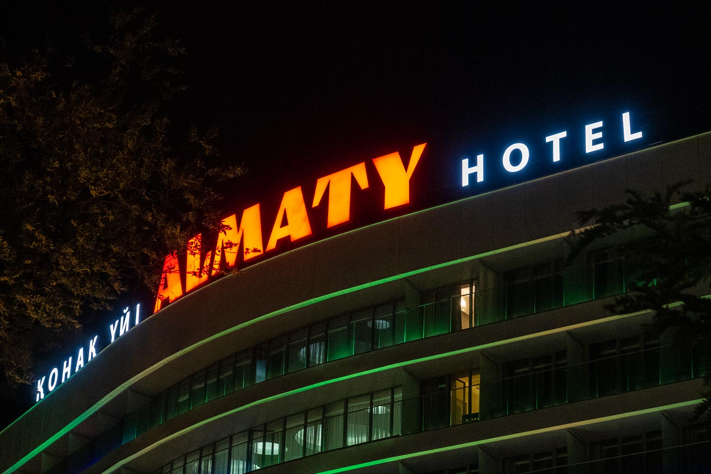Travelgrapher.com-Inspire-Kazakhstan-Almaty-Hotel